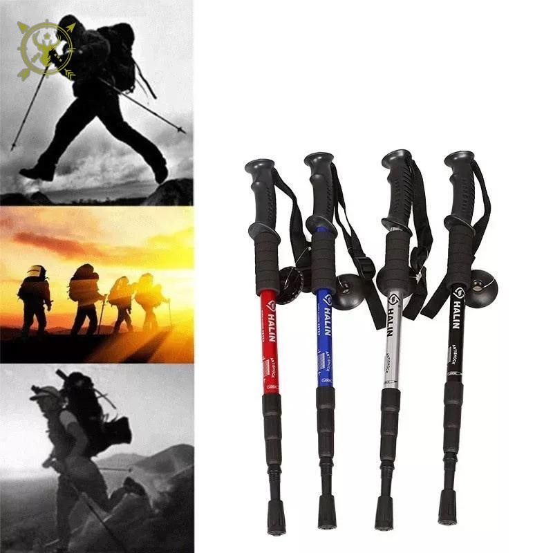 Trekking Poles (Hiking Stick)