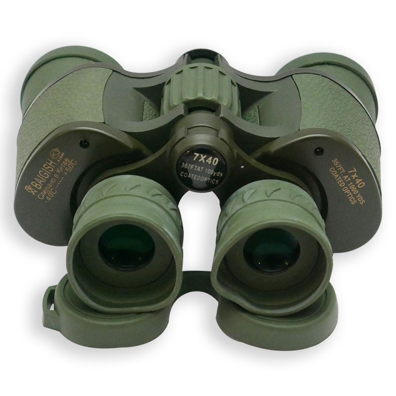 Baigish 7x40 Binoculars