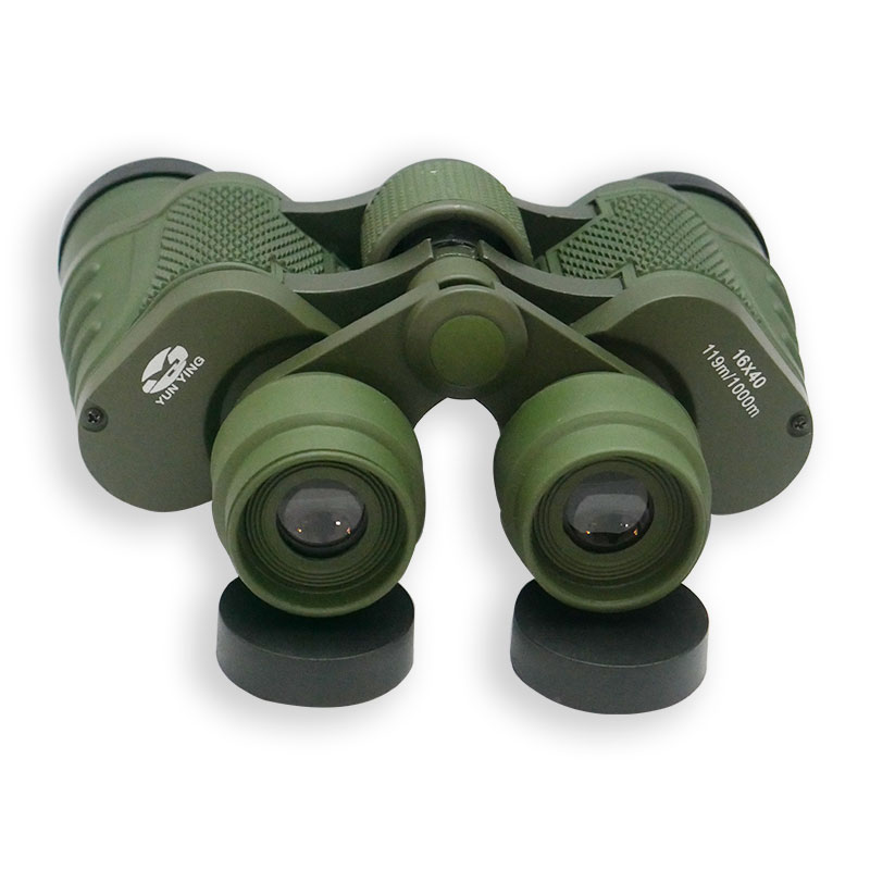 Yun Ying 16X40 Binoculars