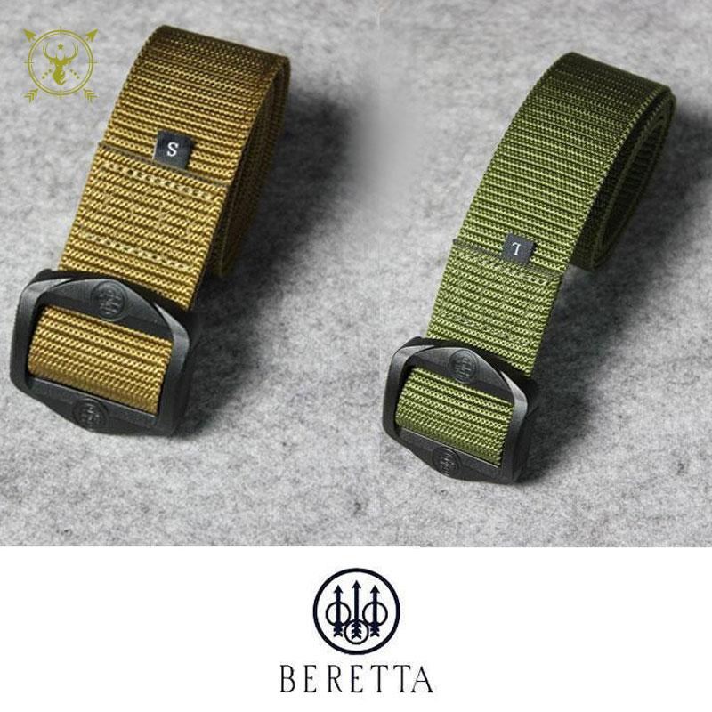 Beretta Tactical Belt