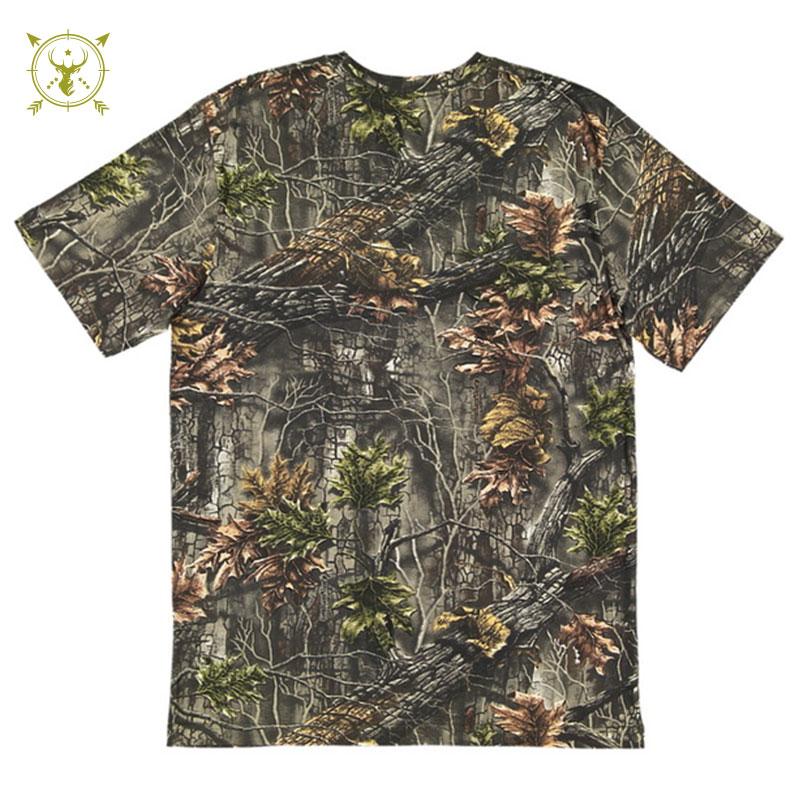 SuperFlauge Game® Camouflage T-Shirt