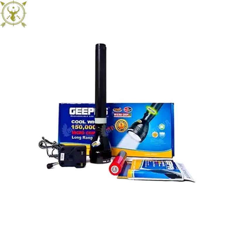 GEEPAS Rechargeable High Range Torch Flashlight RL-201