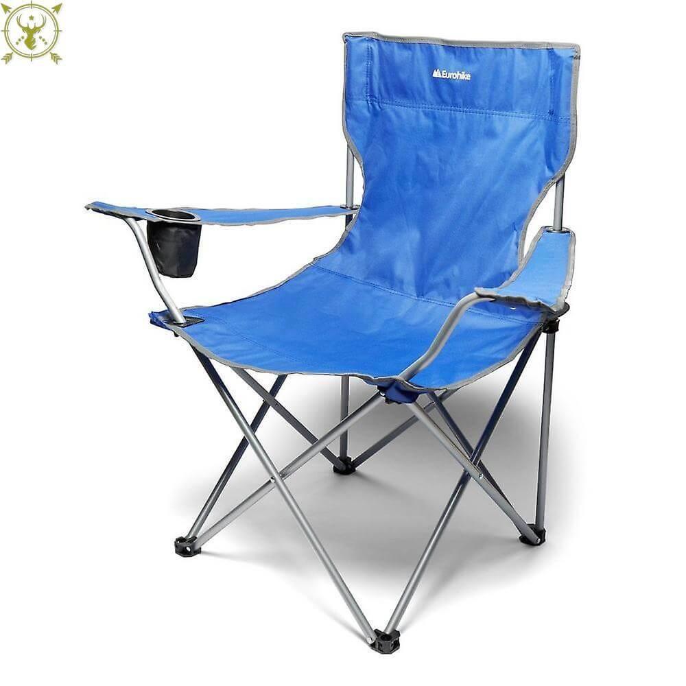 Hunting Mart Folding Portable Aluminium Chair